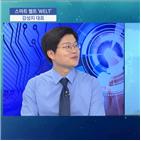 김학주,교수,대표,강성지,정보,서비스,가지,벨트,지속적