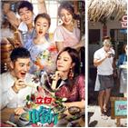중국,예능,프로그램,중찬팅,한국,방송,표절,식당,모습,윤식