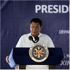 테르테,대통령,필리핀,지지율,이번,부통령,브레도