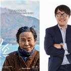 영화,꽃손,일본,감성,모습,확인,자극