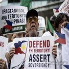 중국,필리핀,남중국해,영유권,정부,테르테