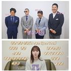유니크노트,나얼,가수,참여