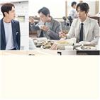 구대영,윤두준,안우연,음식