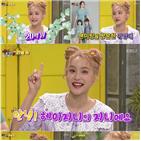 강혜진,지니언니,시청률,전해,해피투게더3,나이,특집