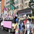 퍼레이드,서울광장,행사,동성애,차별,소수자,단체,올해,성소수자,시작