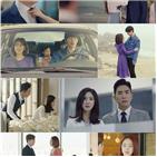미소,등장,어린,카메오,김비,영준,서효림,화제성,이민기