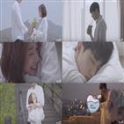 유니크노트,드라마,티저,뮤직비디오,정규앨범