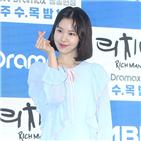 김예원,영화,아티스트컴퍼니,사랑