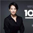 토론,박사,김지윤,MBC