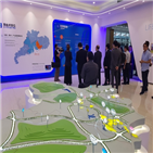 산업단지,후이저우,광둥성,한국