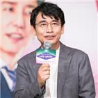 김영하,도시,여성,시즌,프로그램,국내