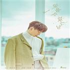 2PM,팬미팅,솔로,차트