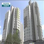 발표,서울,인터뷰,공급,계획,집값
