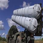 시리아,이스라엘,러시아,공습,시리아군,방공망