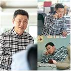 양동근,테리우스,남편,정인선,MBC,특별출연