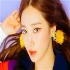 유리,소녀시대