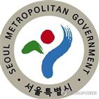 출구,서울시,긴급자영업자금,지점,영세