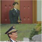 강경준,순경,경찰,시골경찰4