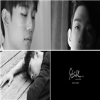 낙준,컴백,비주얼,감량