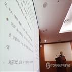 최저연봉,선수,선수협,제도,상한제,구단