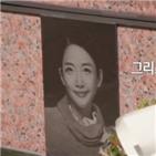 정다빈,논스톱