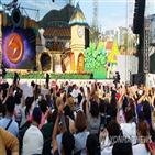 페스티벌,캠핑,토이,축제