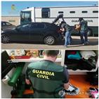 테러,스페인,교도소