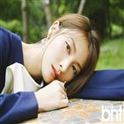 박규리,연기,대해,카라,생각,배우,모습