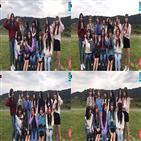 아이즈원,멤버,일본,라이브,데뷔,야외