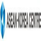 아세안센터,강의