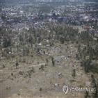 지반,지진,진흙,마을,액상,인도네시아