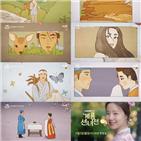 계룡선녀,드라마,원작,웹툰