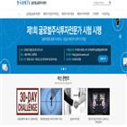 해외주식,투자자,한국경제,글로벌금융투자센터,미국,투자정보,국내,대한
