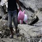 인도네시아,정부,술라웨시,지진,수용,해외원조,발생,이재민