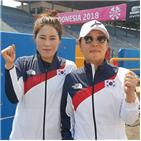 김지연,개인전,장애인아시안게임,광주시청,금메달