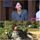 박재홍,강경헌,만남,청춘