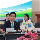 총회,도시,베트남,세계과학도시연합,자리,확인