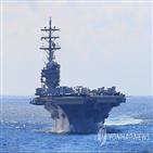 레이건,제주,참가,해군,미국