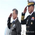 대통령,장병,일출봉함,사열,해군,대한민국,자랑