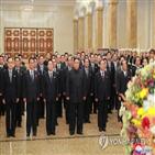 조직지도부,김정은,위원장,노동당,간부,권력,북한