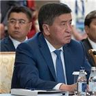 대사,술탄,외무부,키르기스스탄