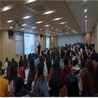 개최,기업설명회,한국콘텐츠진흥원