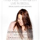 공연,서울,야마가타
