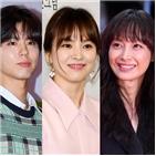 드라마,로맨스,송혜교,박보검,나이,이종석,작품,사람,이나영,배우