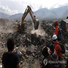 술라웨시,인도네시아,규모,쓰나미,중앙,지진