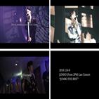 앨범,일본,공연,콘서트