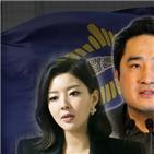 변호사,강용석,김미나,아나운서,활동,성희롱,불륜설,선고