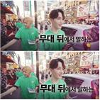 원포유,스페셜,SBS,무대,공개