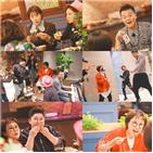박진영,밥블레스유,식당,유기농,구내