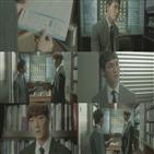 마성,기쁨,최진혁,장인섭,양비서